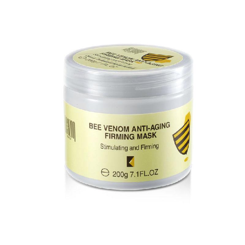 蜂毒面膜加工 中国化妆品生产基地 OEM一站式服务