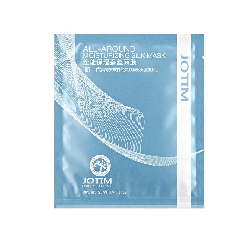 蚕丝面膜代加工 中国化妆品生产基地 OEM一站式服务